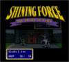 Shining Force 3DS eShop Wii 3DS WiiU