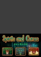 Spirits and Curses Bundle 3 in 1