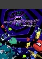 Schrödinger's Cat: Raiders of the Lost Quark