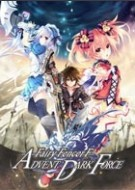 Fairy Fencer F Advent Dark Force (offline)
